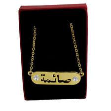 "Collana con nome Arabo ""SAIMA-saimah' 18K GOLD PLATED Eid"