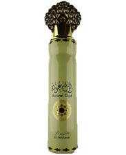 Awwal Oud 300ml My Perfumes Exotic Air freshener