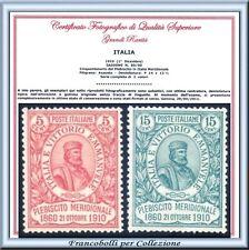 FAI IL PREZZO 1910 Italia Regno Garibaldi Centratissimi Certif. Nuovi Integri **