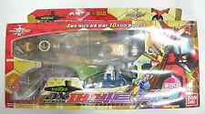 BANDAI Masked Kamen Rider KABUTO : DX PERFECT ZECTER