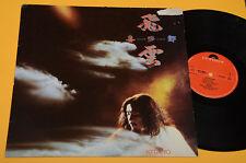 KITARO LP SILVER CLOUD 1°ST ORIG 1983 TOP EX++ ! AUDIOFILI ! EXPERIMENTAL