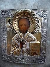 18C Antique Russia Russian Gold Gilded Silver 84 Icon 1802 @12 1/4 x 10 3/8 inch