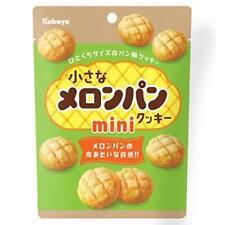 Kabaya, Melon Pan Mini Cookies, 41g, Japan Candy, S3