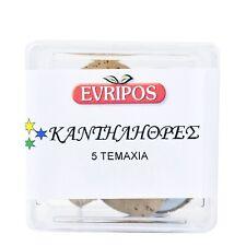 ORTHODOX GREEK EVRIPOS SCENTED KANTILITHRES GREECE