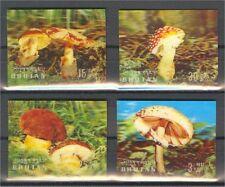 BHUTAN, FOUR 3-D STAMPS MUSHROOMS 1973, MNH, per 100x!