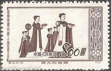 PR Repubblica popolare cinese varianti da MiNr. 176 - 179 (*) + ° vecchio muro pittura i