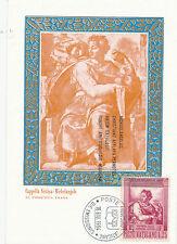Michelangelo post card 1964