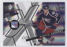 2008 SPx #37 Nikolai Zherdev Columbus Blue Jackets New York Rangers Hockey Card