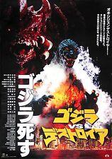 Godzilla vs. Destoroyah Movie POSTER (1995) Action/Horror