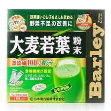 Yamamoto Kanpo AOJIRU Kale Drink Powder Barley Young Leaves 3g 3 - 168 Sachets