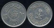 ARABIE SAOUDITE 10 halala 1397-1976  ( bis )