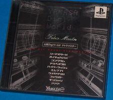 Yamasa Digi World Tetra Master - Sony PS1 PSX JAP Japan