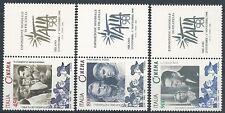 1998 ITALIA CINEMA ITALIANO CON APPENDICE MNH **