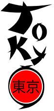 ADHESIF STICKER MURAL DECO CHAMBRE SALON VILLE TOKYO JAPON VI003
