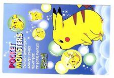 POKEMON POST CARD, CARTE POSTALE, POCKET MONSTERS 1999 PIKACHU N° #02