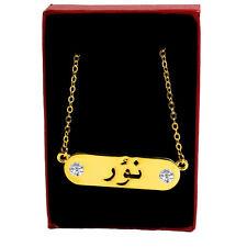 Arabo Nome Collana NOOR - NOUR - NUR 18KT Placcato Oro Compleanno Eid Per Lei