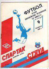 Orig.PRG    EC 1  88/89    SPARTAK MOSKAU - STEAUA BUKAREST  1/8 FINALE  !!  TOP