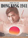Hong Kong 1941 (DVD, 2003, Hong Kong Legends) Chow Yun-Fat  ***Brand NEW!!***