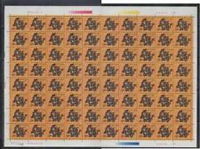 China 1988 T124 New Year of Dragon zodiac 龍  Unfolded full sheet.