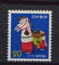 Japan 1978 SG#1482 New Years Greetings MNH