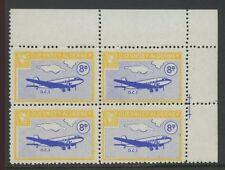 Guernsey ALDERNEY 1966 Europa 8d MISSING OVPT block 4
