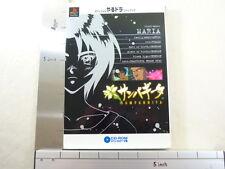 SAMPAGUITA Yarudra Game Guide w/CD Japan Book Play Station SB