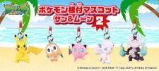 Pokemon Mascot PVC Keychain Figure Charm Rowlet Jigglypuff Vulpix Marowak @86054