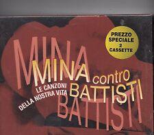MINA LUCIO BATTISTI JOSE FELICIANO RITA PAVONE WILSON PICKETT EUGENIO FINARDI MC