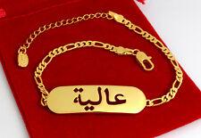 18k Plateó la Pulsera de Oro Con el Arábica Nombre - ALIA - Para Mujeres Eid