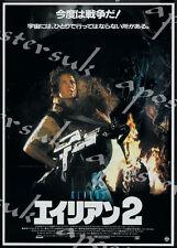 Cartel de película japonesa Aliens A3/A4 impresión