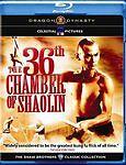 36th Chamber of Shaolin Blu-ray Region A