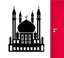 Vinyl Wall Decal Islam Mosque Religion Muslim Stickers (1785ig)