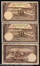 PAKISTAN 10 RUPEES P13 1953 DOUBLE + FRACTIONAL PREFIX 2 BANK NOTES CURRENCY SET