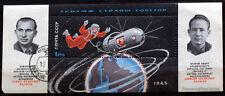 RUSSIE URSSS CCCP COMMUNISME ESPACE   BLOC FEUILLET   BD 17
