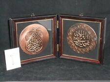 Islamic Muslim frame  Bismillah & Al Shahada / Gift / Home Decorative # 287B