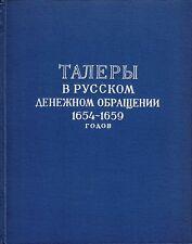 Spassky, Denier russian currency, jefimikí 1654-1659