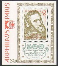 Bulgaria 1975 Michaelangelo/Art/Artists/Sculptors/People/StampEx 1v m/s (n36348)