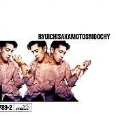 Smoochy by Ryuichi Sakamoto (CD, Feb-1997, Milan)