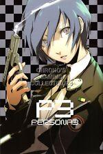 RGC Huge Poster - Shin Megami Tensei Persona III 3 FES PS4 PS3 PS2 PSP - PER315