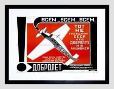 WAR ALEXANDER RODCHENKO PLANE RUSSIAN NEW BLACK FRAMED ART PRINT B12X10636