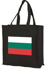 Bulgarian Flag Cotton Shopping Bag - Choice of Colours: