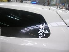 Js racing WAZA Jdm sticker / decal white x2 pair OEM size
