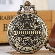 Retro Bronze Bitcoin/1 Million Roubles Quartz Pocket Watches Necklace Pendant