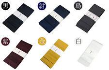 Japanese Mens Traditional KAKU OBI Kimono Belt 100% Polyester Made in JAPAN