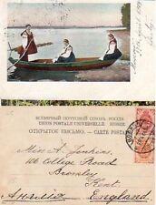 Women in the Boat, Russian Types, Russia, 1900s