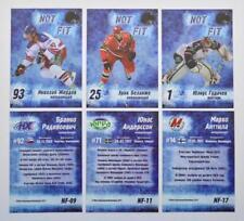 2013-14 KHL MSC Torpedo Not Fit Pick a Player Card