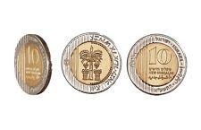 1 Israeli Coin Ten 10 Shekel ILS Israel Money Official Sheqalim Bronze NIS