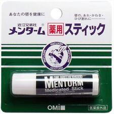 OMI Menturm Lip Burm Medicated Menthol Lip Stick 4 g  LOT1/3/5/10/20 JAPAN F/S