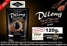 De'long 2 in 1 Black coffee mix Microground Sung yod Rice Fiber Antioxidant 120g