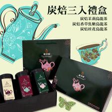 Roasted Osmanthus& Jasmine& Vanilla Caramel Oolong Set 郁芬園炭焙烏龍茶三入禮盒(桂花&茉莉花&香草焦糖)
